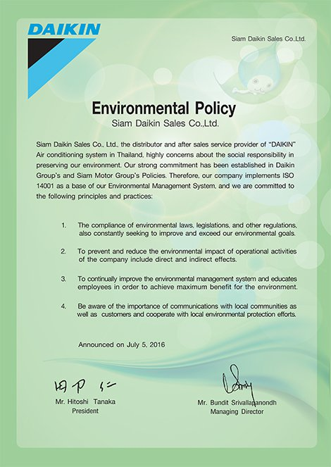 ISO14001_2016-ENG
